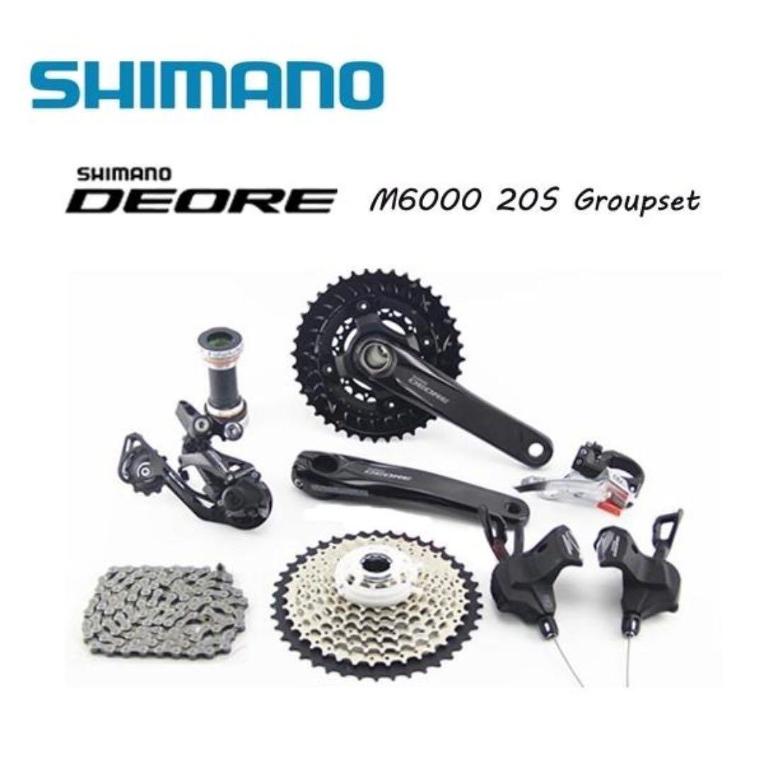 *~(疾風單車)全新 SHIMANO DEORE 全套件組 2*10速