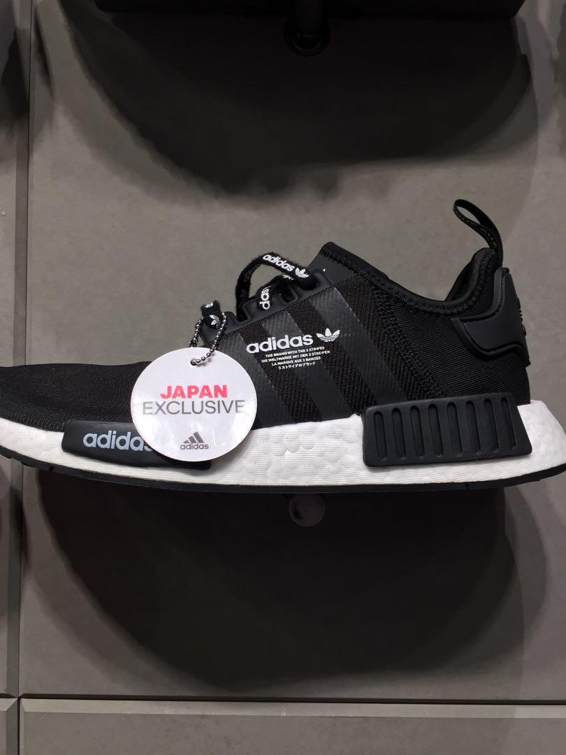 Adidas NMD R1 Japan exclusive. Black