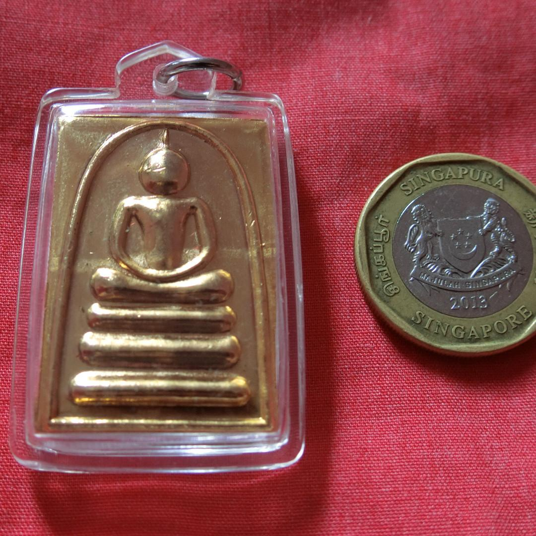 LP Pae Nur Kalai Thong Phra Somdej Holy Monk Head Rian 2537 (Comes with temple box and casing)