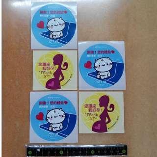 台北捷運 貼紙5張