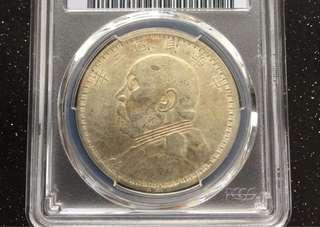 China 1914 Yuan Shih Kai dollar coin (For sharing)