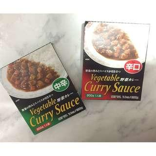 Vegetables Curry Sauce 200gr (Medium Hot/ Hot)