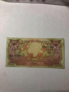 10 Rupiah - Old Paper Money dated 1959
