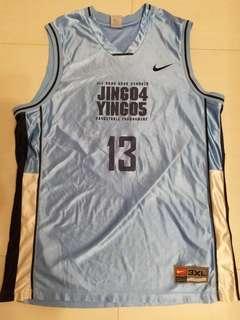 HKBA NIKE League 學界籃球精英賽背心