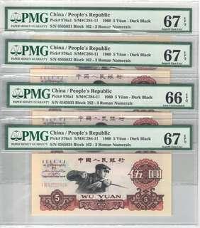 China 1960 $5 High Grade Dark Black ( Running Set of 4 ) PMG 66/67