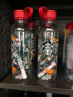 Latest Starbucks