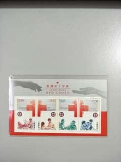 HK MS Red Cross