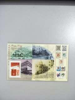 HK MS Classic  10
