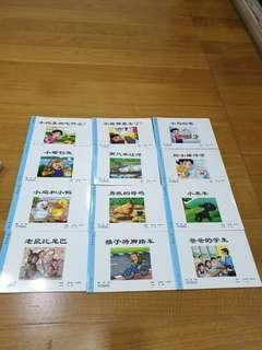 Like brand new wo hui du 我会读 chinese reading story book x 12 books level 4 age 2 to 7