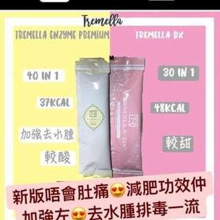 [ Ready Stock ] Tremella Enzyme Premium Japan Drinks