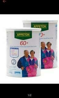 Appeton 60+ vanilla 450gr