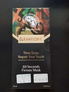 ELEVATIONE 60 seconds firmax mask 40ml