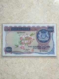 SINGAPORE $100 ORCHID HSS W/SEAL A/5 796503 aXF