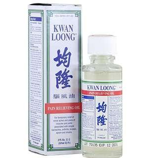 Kwan Loong Pain Relieving Aromatic Oil (2 fl oz)