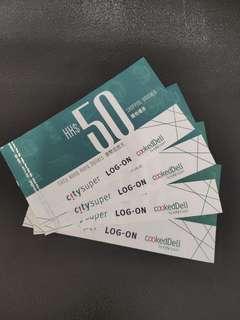 [95折出讓] Citysuper voucher 現金券 cash coupon