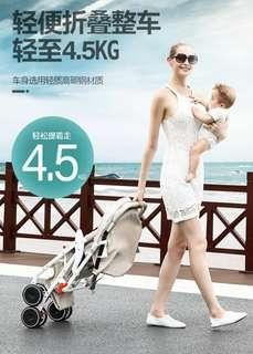 High Stroller Travel or Baby Chair Stroller