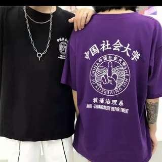 中國社會大學T