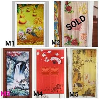 In Stock BN Door Curtain Japanese PartitionFengShui