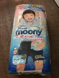 Moony diaper size XL