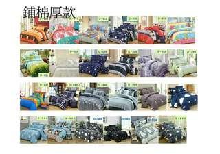🚚 台灣製舖棉床包組-單人