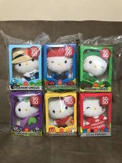 McDonald's Sanrio Hello Kitty SG50 Plush (Set Of 6)