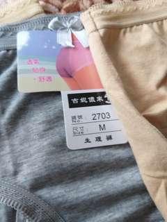 生理褲4件賤賣