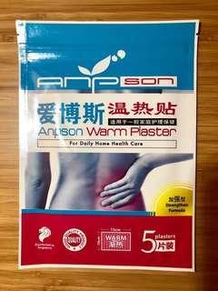 Original Anpson Warm Plaster
