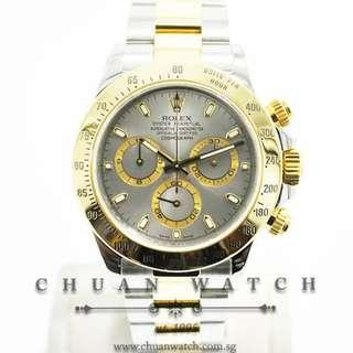 Pre-Owned Rolex Cosmograph Daytona Two-Tone 116523 Steel Sunburst Index - Discontinued Reference