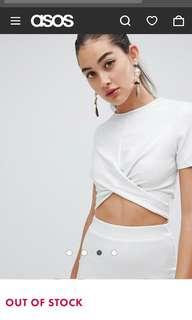 Glamorous White Metallic Twist Crop Top
