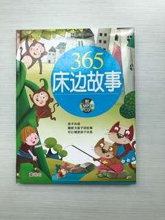 Chinese Storybook with CD