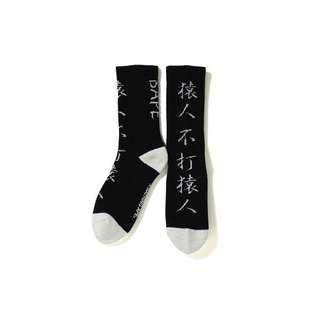 🚚 A bathing ape bape kanji logo socks 猿人不打猿人 襪子 長襪