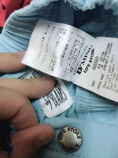 日本購入 Beams 長褲仔