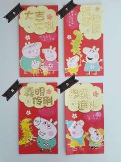 Peppa Pig 2019 Red Packet Angbao 6's