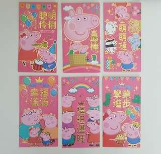 Peppa Pig 2019 Red Packets Angbao 6's