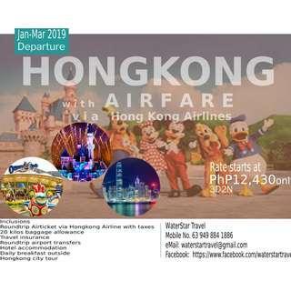 HONGKONG with AIRFARE PROMO