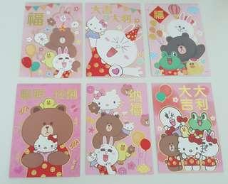 Line Friends x Hello Kitty Red Packets Angbao 6's