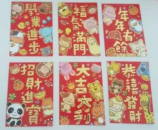 Cute Animal Red Packets Angbao 6's