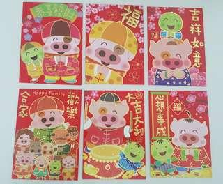 McDull Pig (Mai Dou 麦兜) 2019 Red Packet Angbao 6's