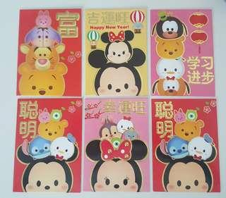 Tsum Tsum Red Packets Angbao
