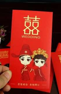 Wedding Red Packets Angbao 6's
