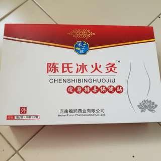 CHENSHIBINGHUOJIU