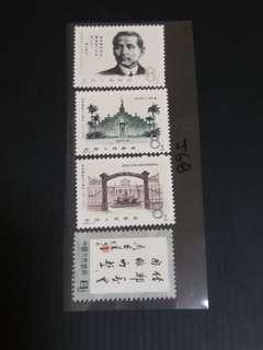China J68, MNH