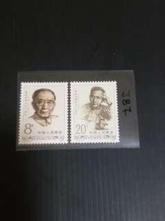 China J87, MNH