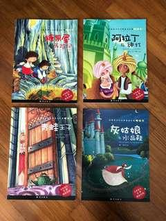 Chinese Story Book - Fairy Tales