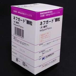 日本進口【Nefguard® 活腎炭】腎貓 腎狗 用 一盒50包 EXP01/2021