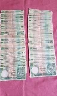 滙豐舊鈔票青蟹200張