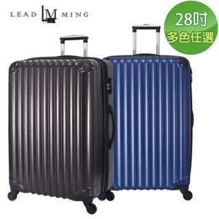 ☆LEADMING☆行李箱航空城 網路最低價 現貨 旅人日記 可貨到付款 時尚 線條 行李箱/旅行箱 20.24.28吋
