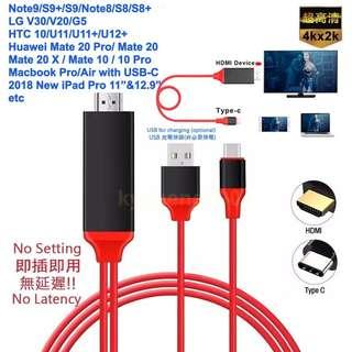 """Type-C Phone > 4K TV電視線 即插即用!! No Setting No Latency 無延遲 USB-C mirroring to TV Projector Monitor HDMI Cable Samsung Galaxy Note 9 Dex Mode Note 8 S9 S9+ Plus S8+ LG V30 V20 G5 HTC Huawei USB-C Notebook Macbook Pro Air new iPad Pro 11"""" 12.9"""" Switch 電視投影機"""