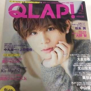山田涼介 QLAP 1月号