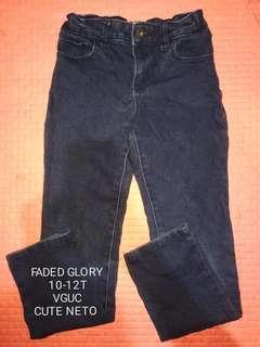 Faded Glory Pants 10-12 y/o